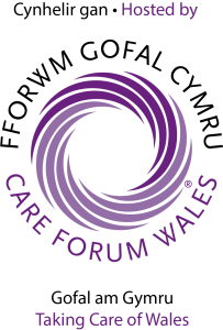 care-forum-wales